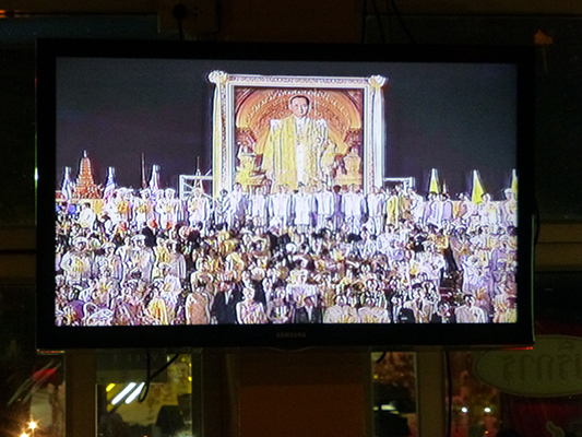 The king projected on the big screen