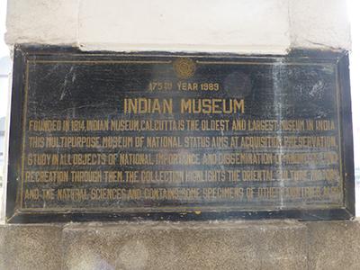 175th Anniversary plaque.