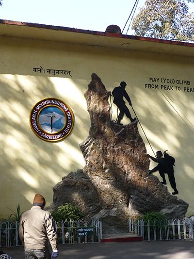 Himalayan Museum
